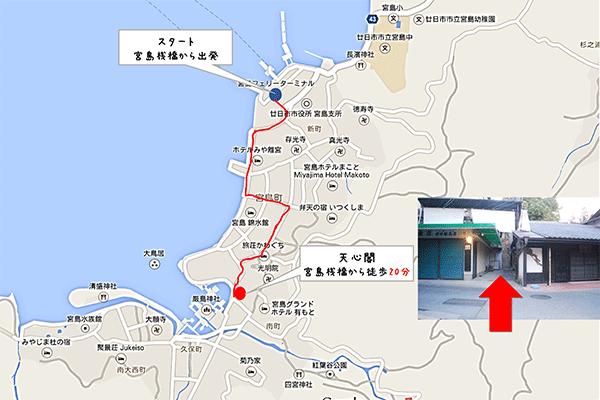 天心閣MAP