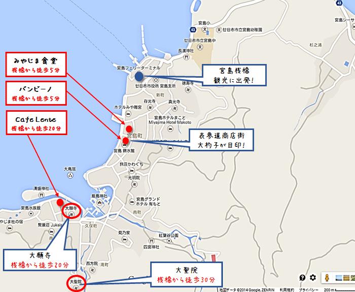 宮島マップ