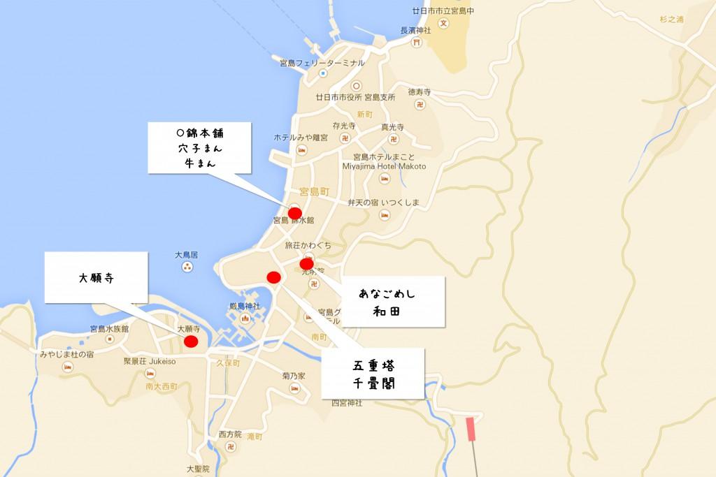 宮島 地図