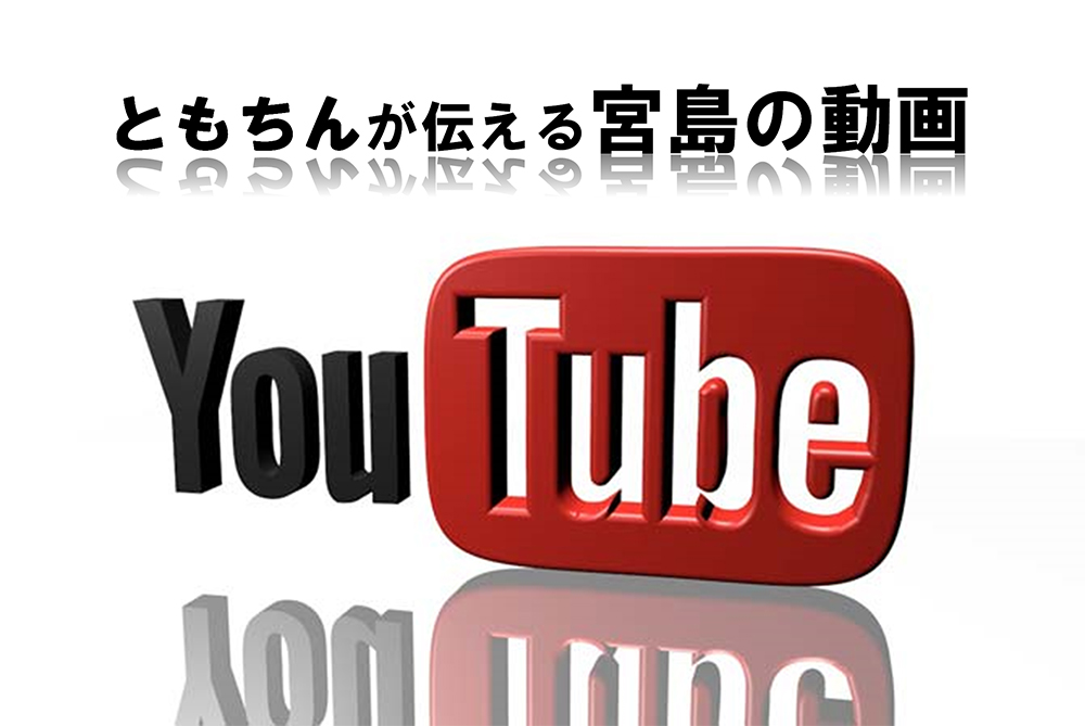 ともちんの動画