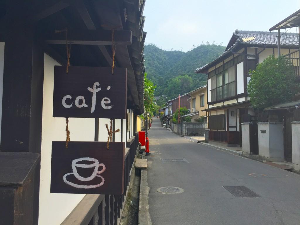 遊鹿里茶屋1