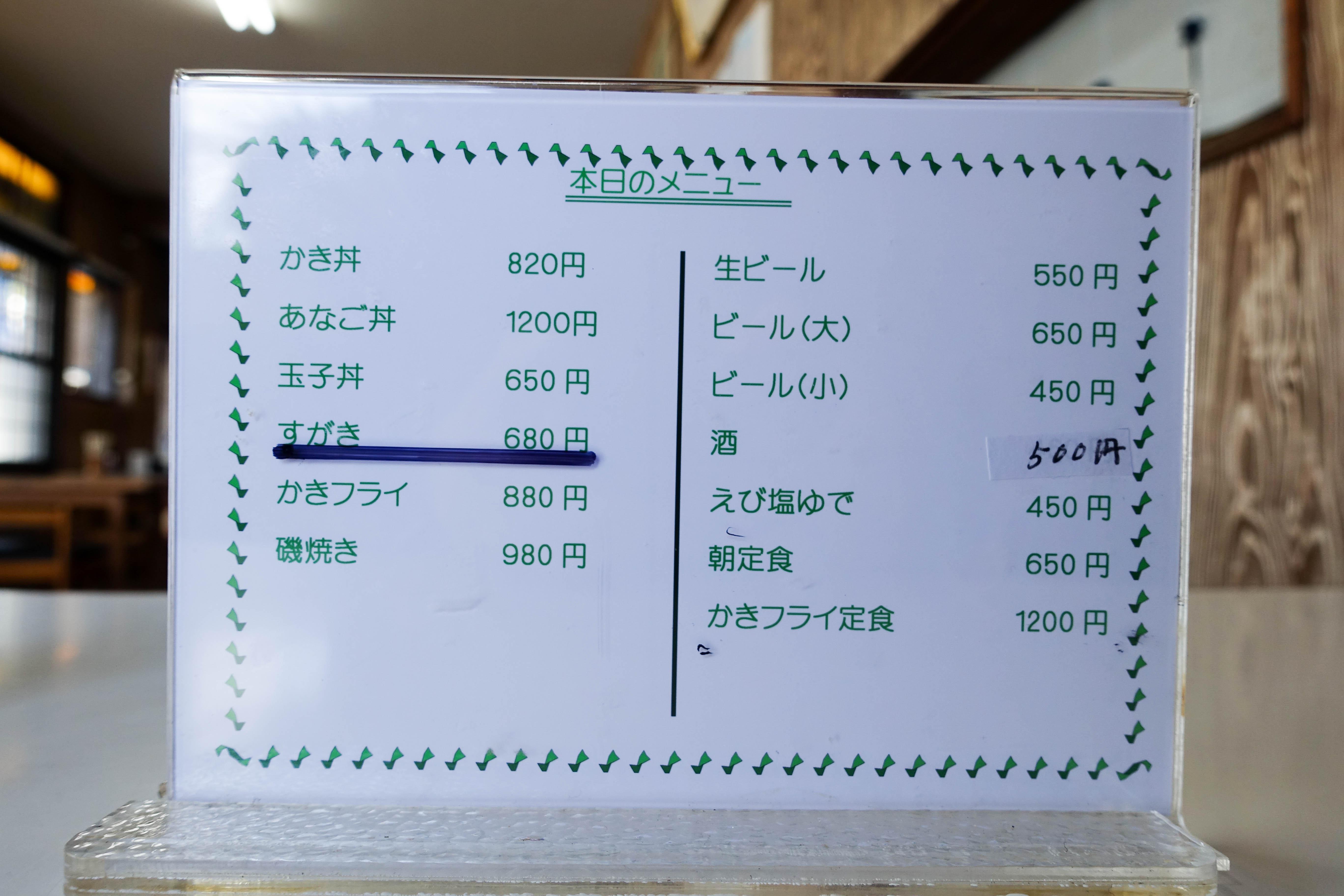 加福食堂 (9)