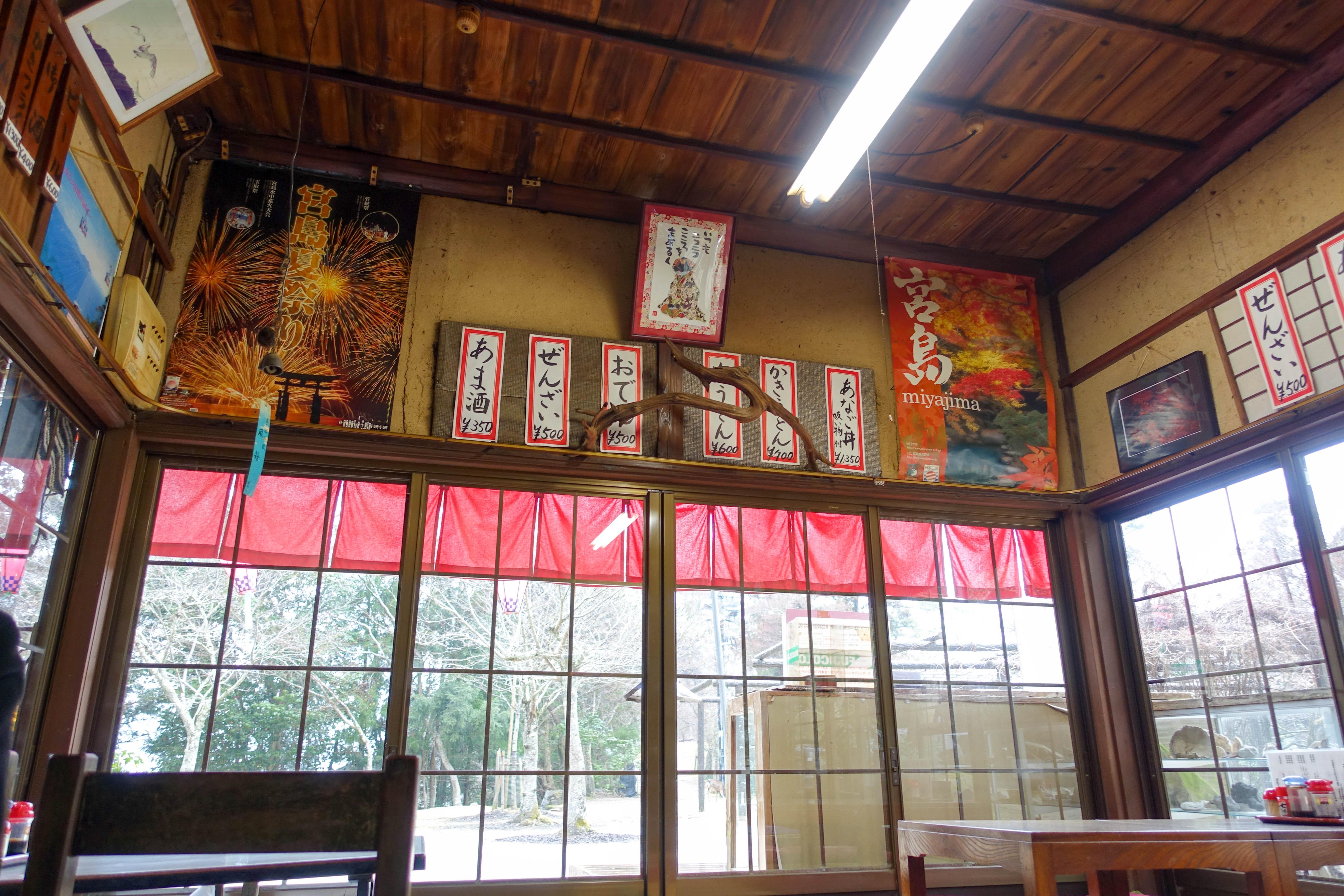 山村茶屋 (3)