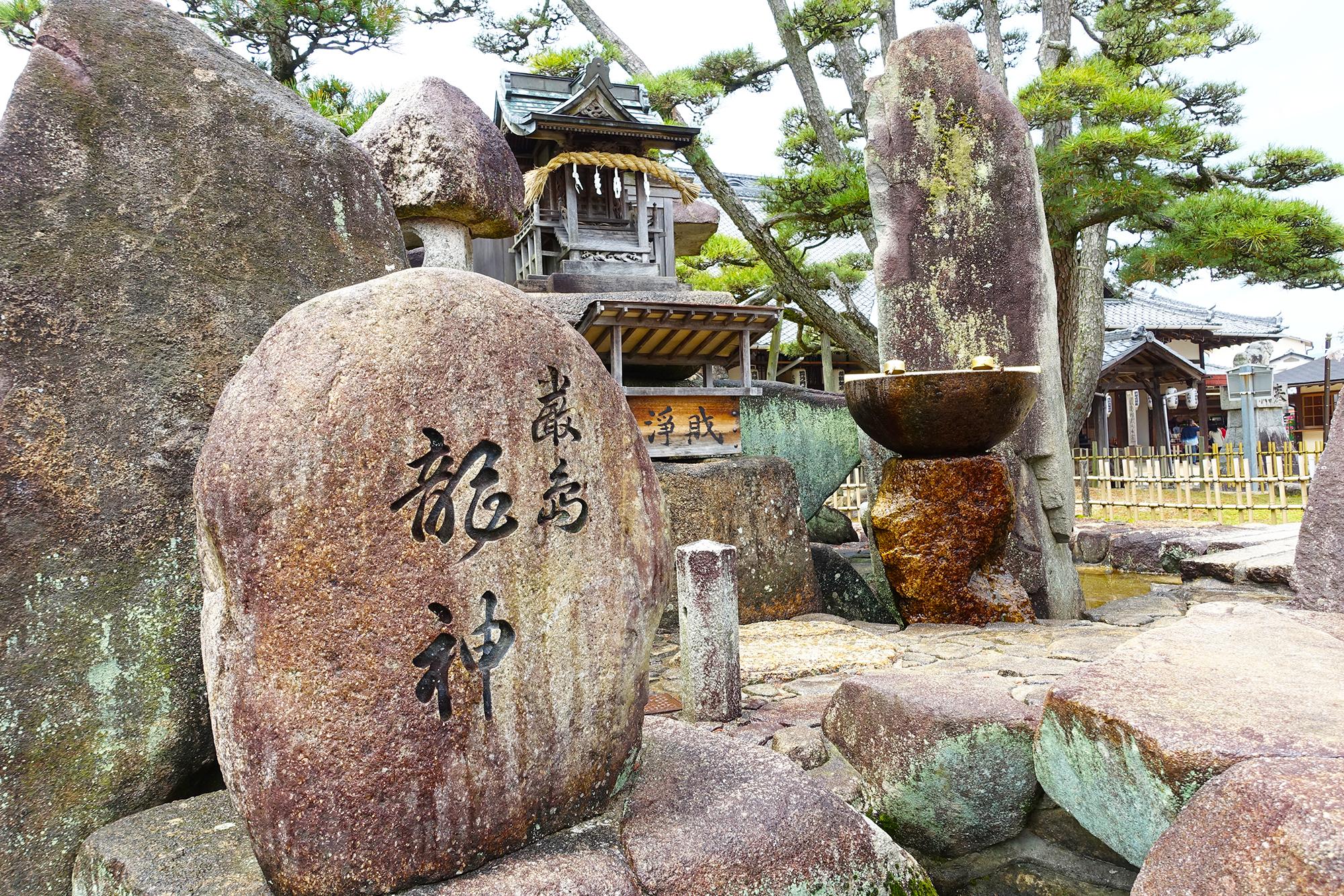 大願寺 (14)
