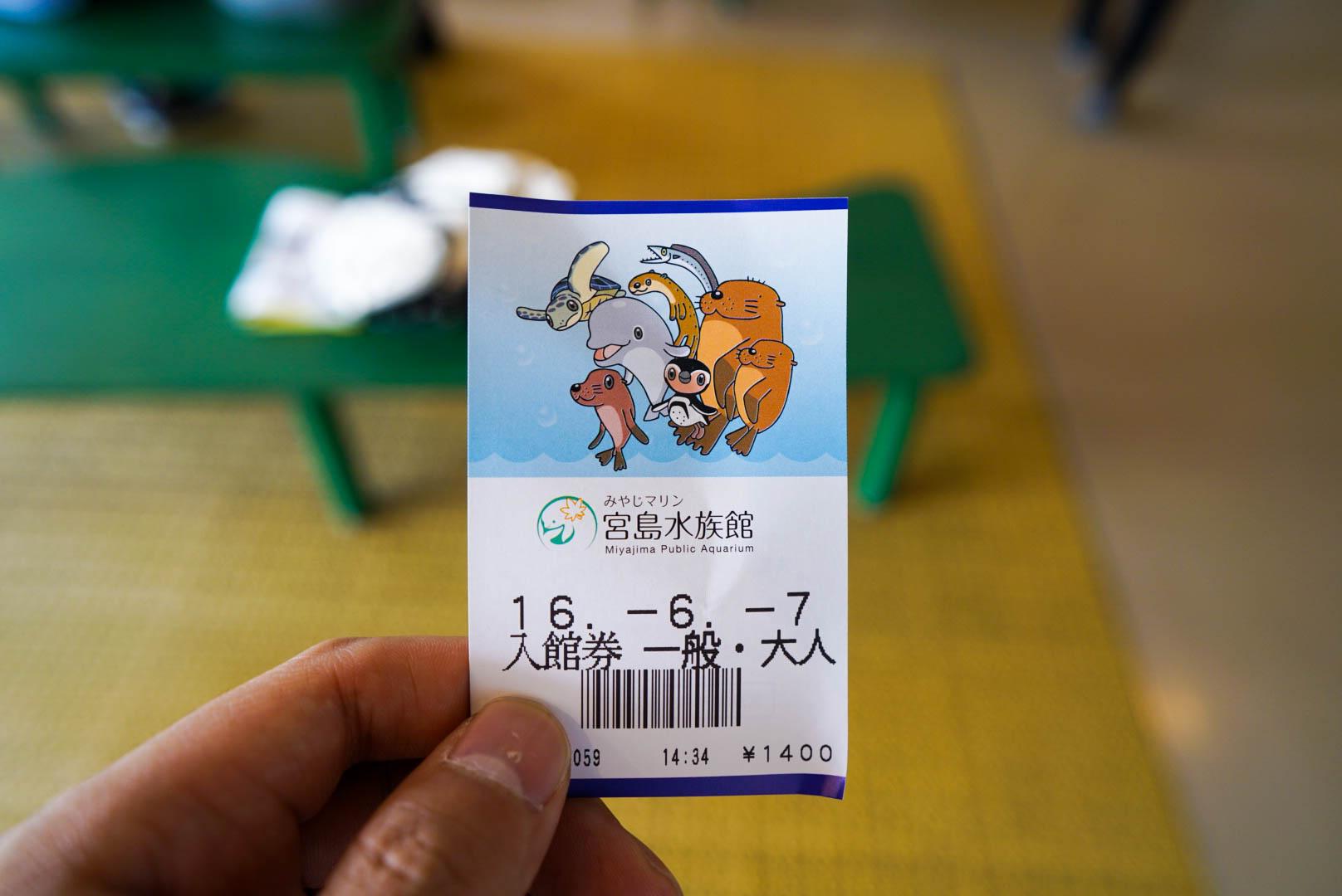 チケットもかわいいデザイン。