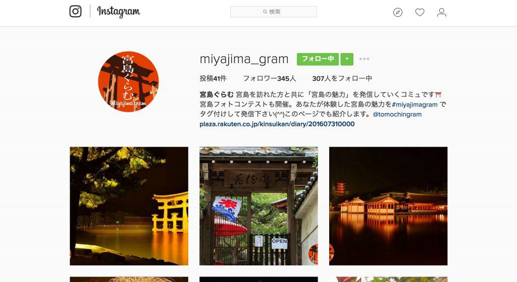 miyajima_gram